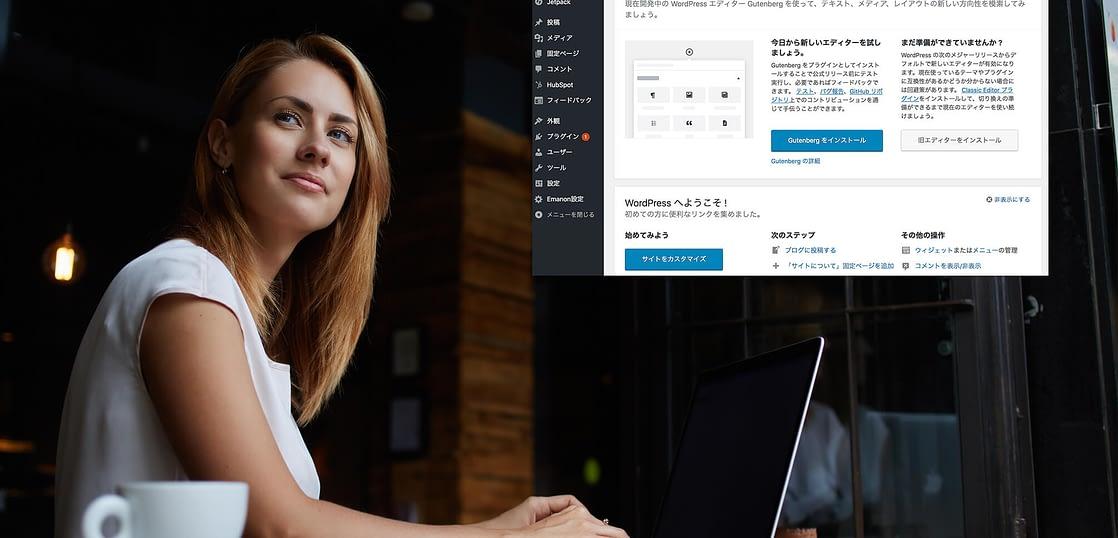 ワードプレス搭載で手軽に書けるブログ機能付